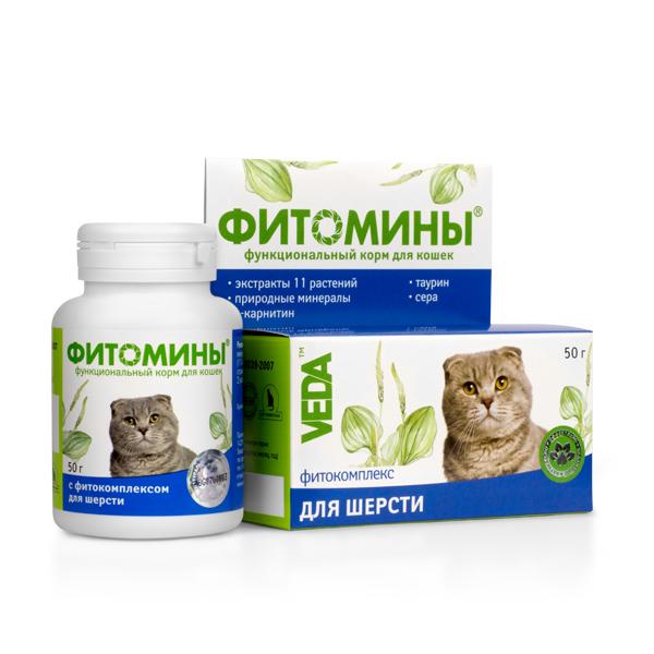 ФИТОМИНЫ с фитокомплексом для шерсти для кошек, 50гр