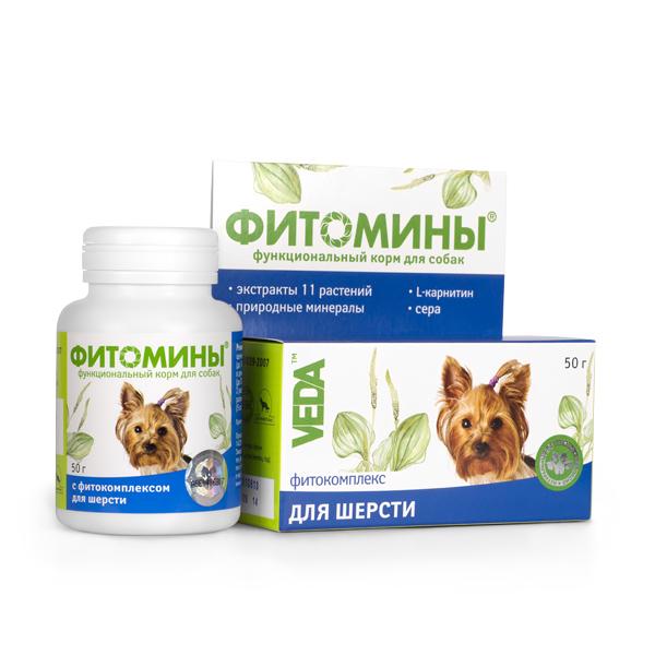 ФИТОМИНЫ с фитокомплексом для шерсти для собак, 50гр