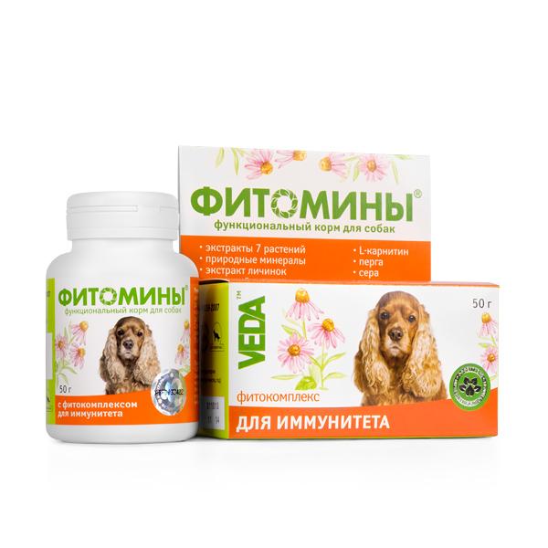 ФИТОМИНЫ с фитокомплексом для иммунитета для собак, 50 гр
